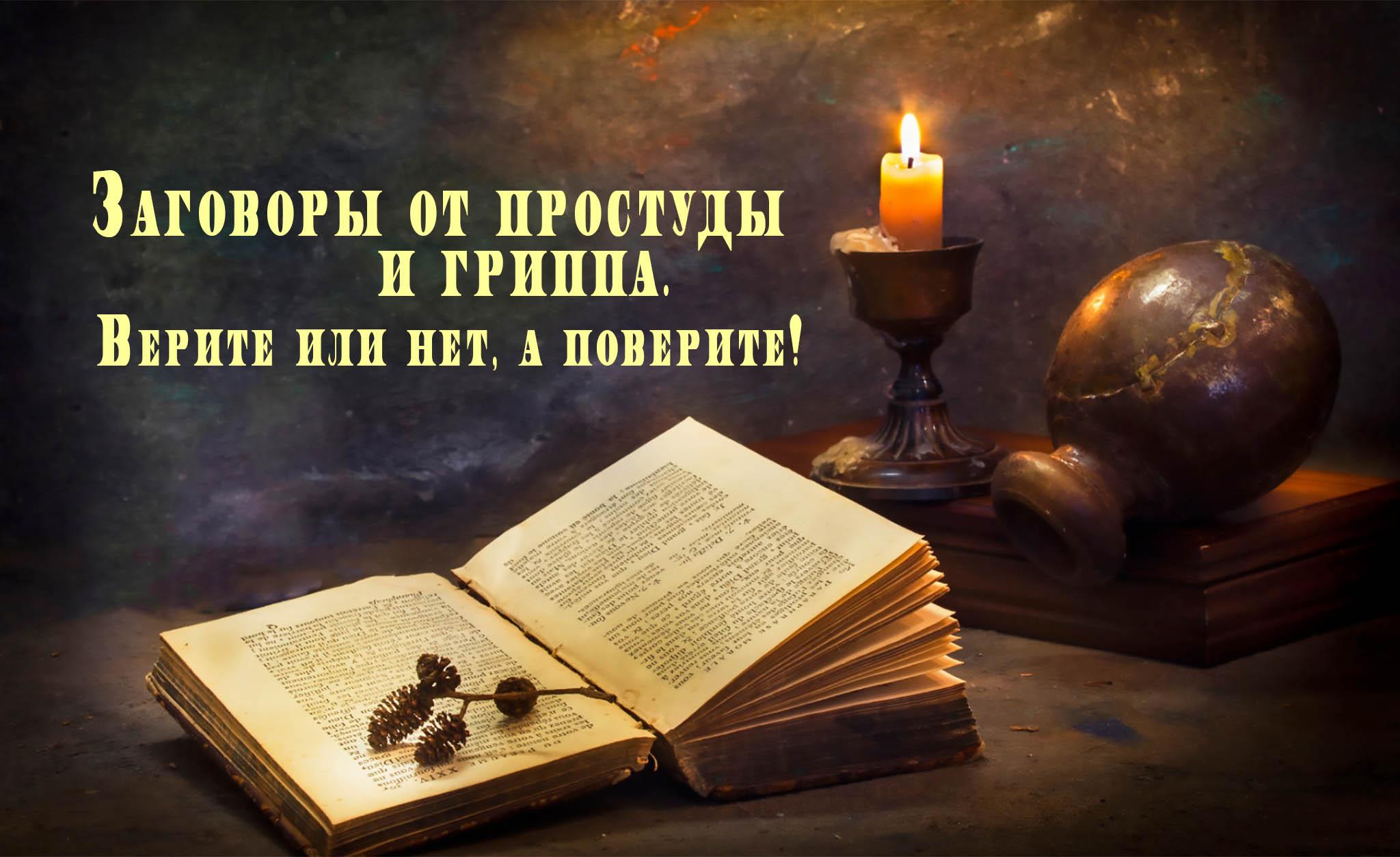 Славянская магия обучения