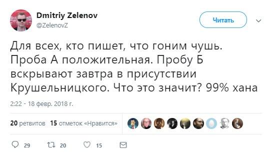 https://proua.com.ua/wp-content/uploads/2018/02/w17.jpg