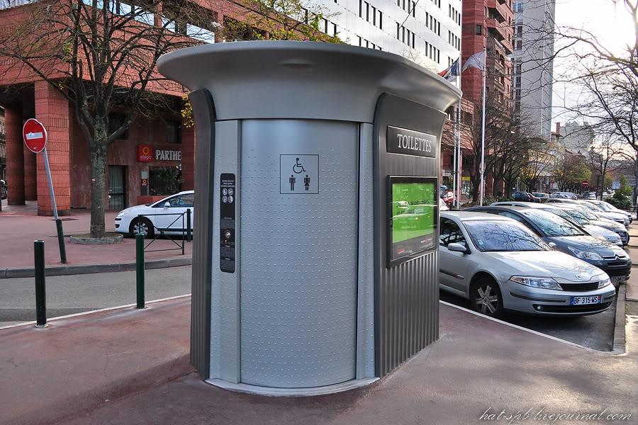 http://zabaka.ru/upload/gochat/2015/10/wc/toilette_02.jpg