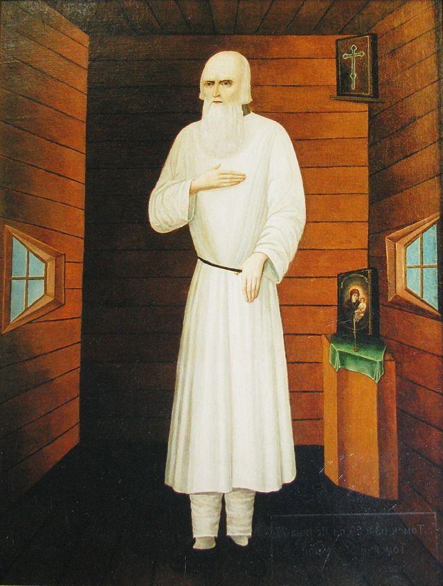 Feodor_Kuzmich_(portret)
