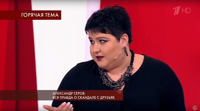 https://obaldela.ru/wp-content/uploads/2018/10/Bezymyannyj2-8.png